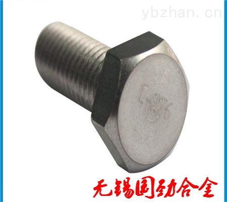 质量好0Cr13AI方头螺栓-