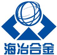 聊城海冶金属材料有限公司