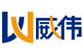 长沙威伟电表销售有限公司