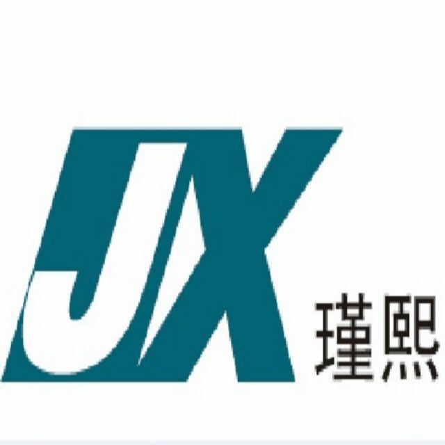 上海瑾熙自动化设备有限公司