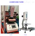 GB/T 18941 ISO 3385 海绵定载冲击/往复冲击疲劳试验机