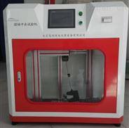 微机控制悬臂梁冲击试验机