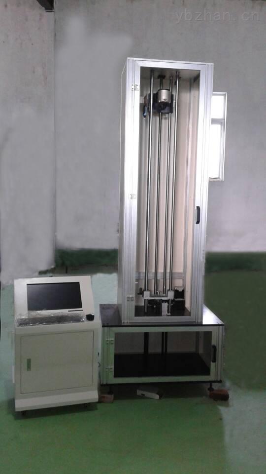 CLB—30A-微机控制落镖冲击试验机