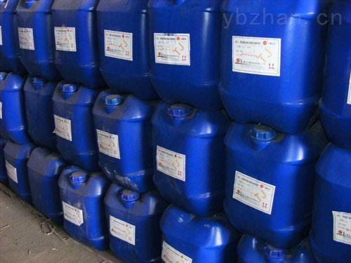 环保型----钢厂电厂专用缓蚀阻垢剂