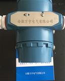 HYB-6压力变送器- 安徽万宇电气有限公司