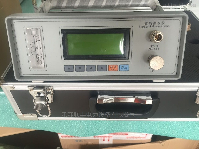 SF6微量水分測量儀/露點儀/水分儀檢定規格