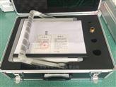 智能微水仪/精密露点仪六氟化硫微水测试仪