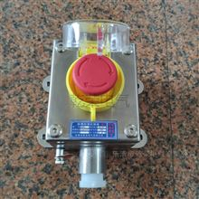 BZA53不锈钢防爆紧急停止按钮盒 防水按钮
