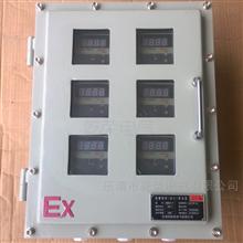 BXK带观察窗防爆仪表箱挂式防爆箱