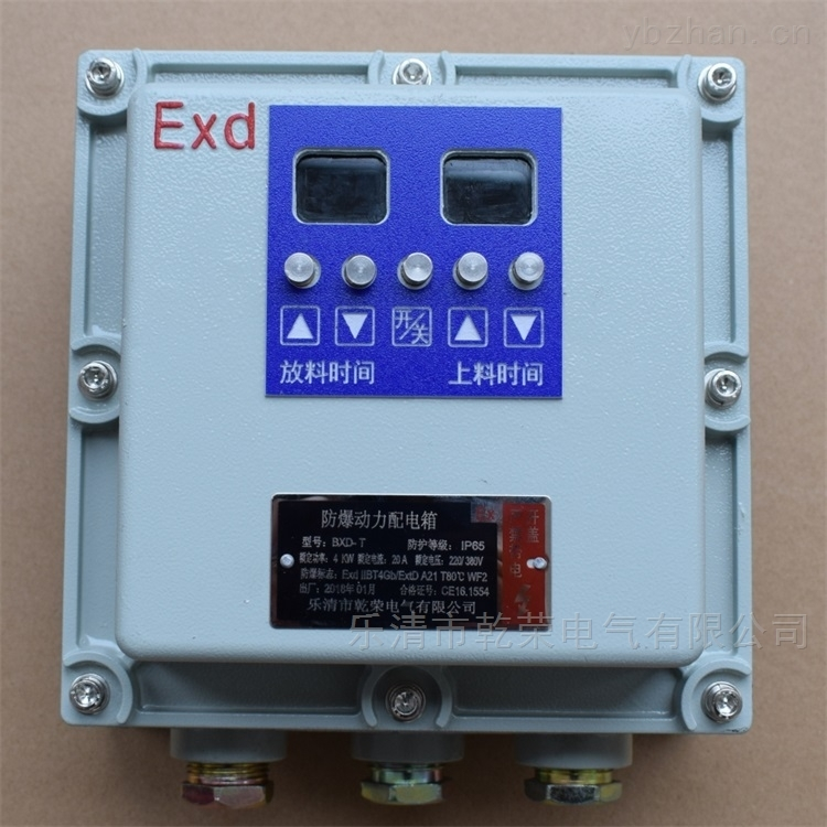 防爆接线箱型号 BXJ防爆仪表接线箱