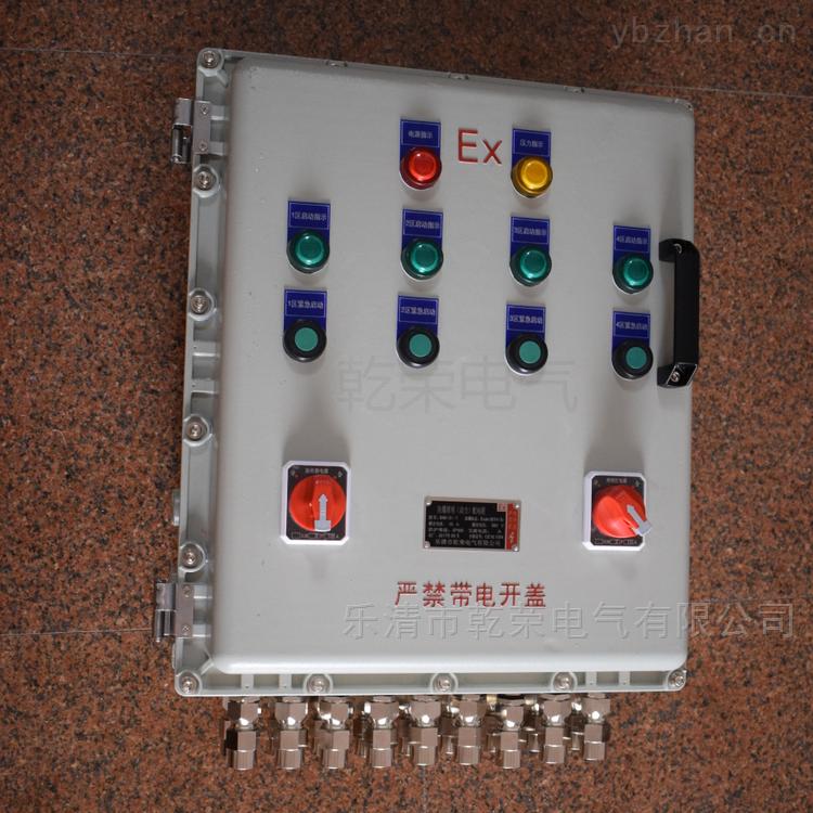 户外防雨型不锈钢防爆电控箱