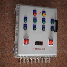 BXK消防防爆控制箱 户内挂墙式控制箱