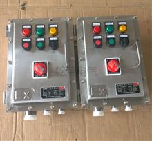 BXMD专业生产不锈钢防爆配电箱
