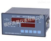 XLT-5002型智能流量顯示儀
