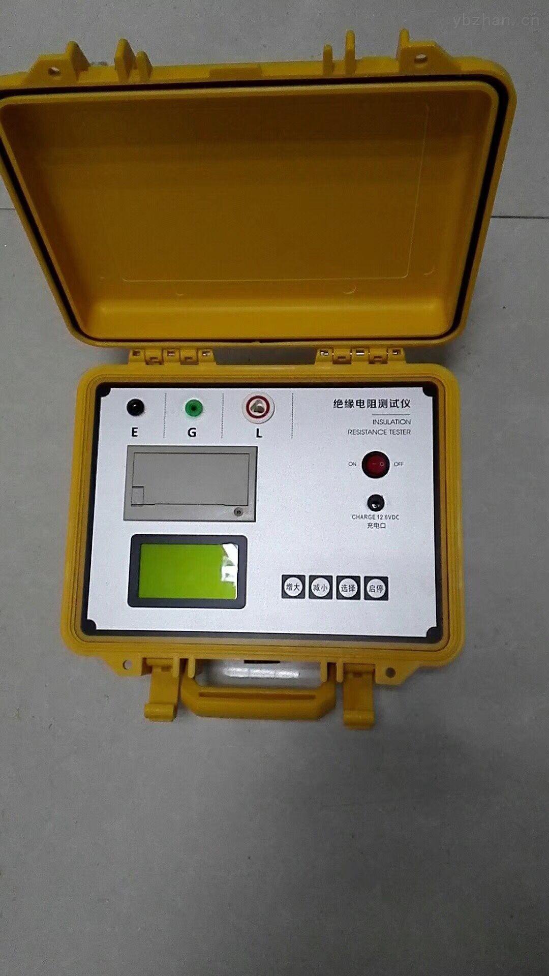 數顯式絕緣電阻測試儀智能型兆歐表