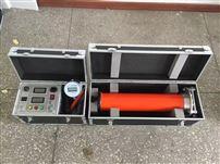 ZGF系列直流高压发生器专业制造