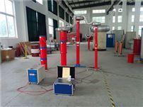 4.5级资质变频串联谐振耐压试验装置