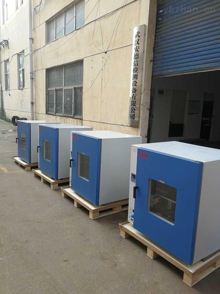 武汉烘箱干燥箱