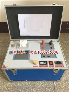伏安特性测试仪承装资质