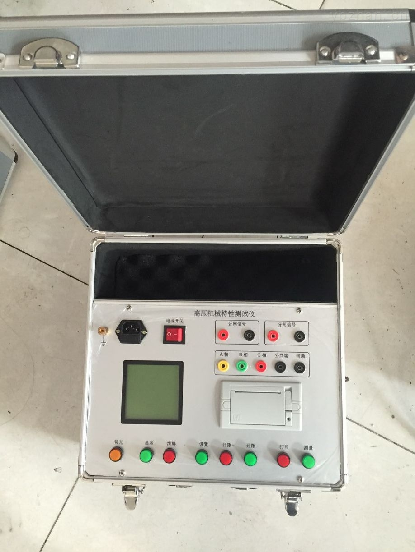 JFDL-F高压开关机械特性测试仪