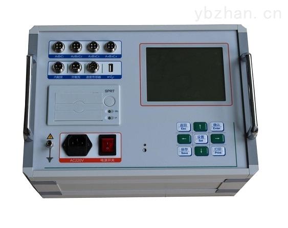 承修资质高压开关特性测试仪