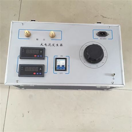 SLQ-100A大电流发生器