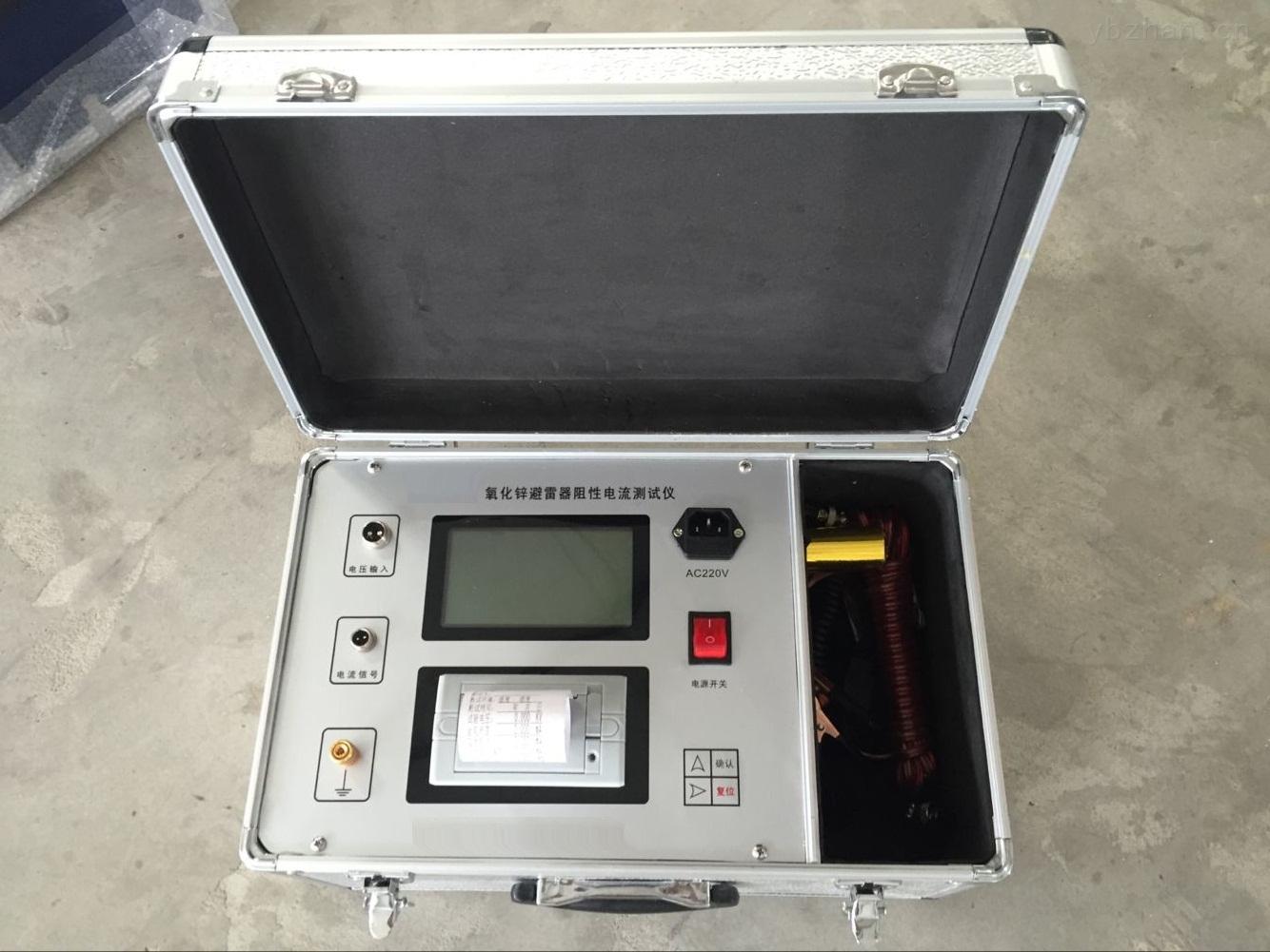 氧化锌避雷器测试仪三级承试设备