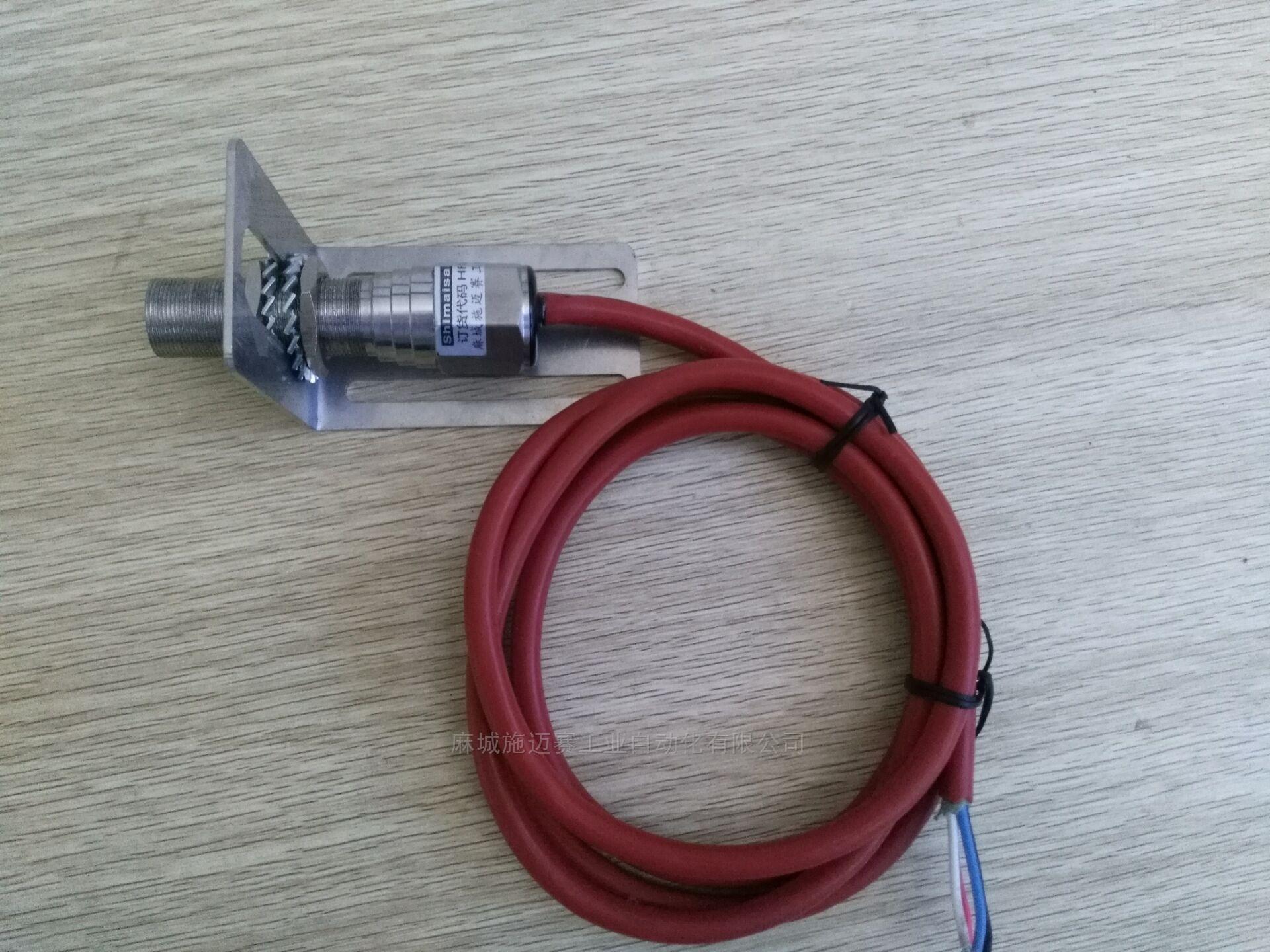 GYS-K208L無源反饋式接近開關|雙層密封