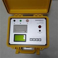 兆欧表2500绝缘电阻测试仪价格