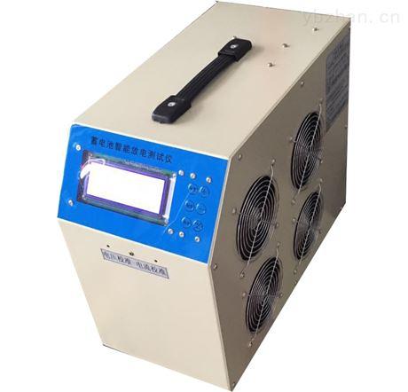 供应蓄电池放电测试仪厂家