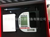 安東帕密度計 手持式液體密度測試儀 比重儀
