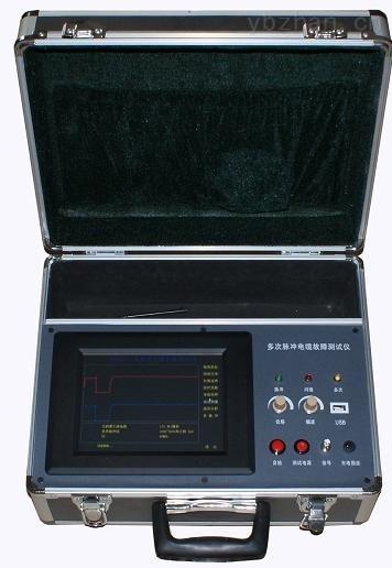 智能测距仪/电缆故障测试仪