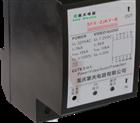 智能信號電涌保護器