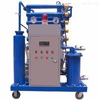 四级资质设备真空泵/真空滤油机