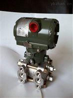 横河EJX510A压力变送器产品说明