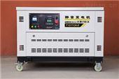 TOTO35TOTO35三相35千瓦汽油发电机型号