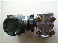 横河EJX910A多变量变送器现货优惠价格