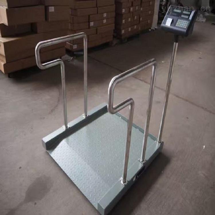 出口型轮椅电子秤 150kg电子平台称