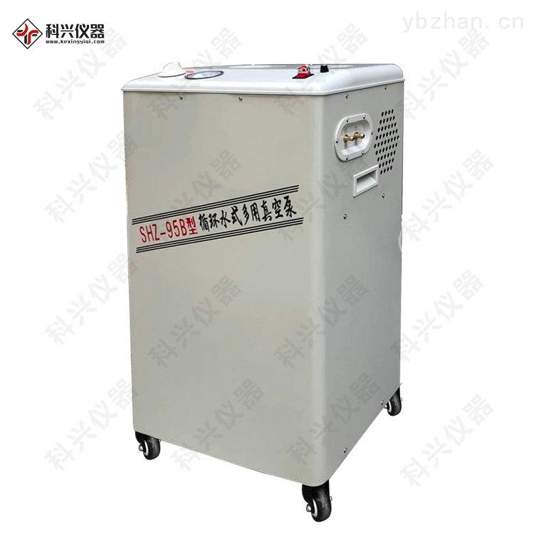 SHZ-95B-可加装真空调节阀五抽循环水真空泵