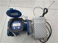 T3-1NB-IOT物联网水表