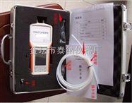 优质气味检测仪