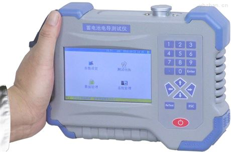 12V24V智能型蓄电池内阻测试仪