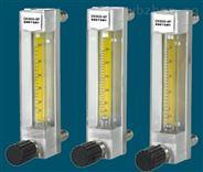 LZJ-10DKF玻璃转子流量计