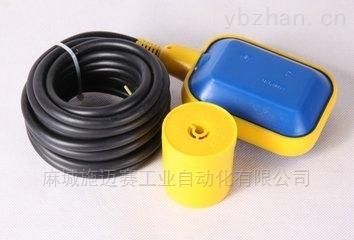 液位控制器HQFQ-B/4|液位开关