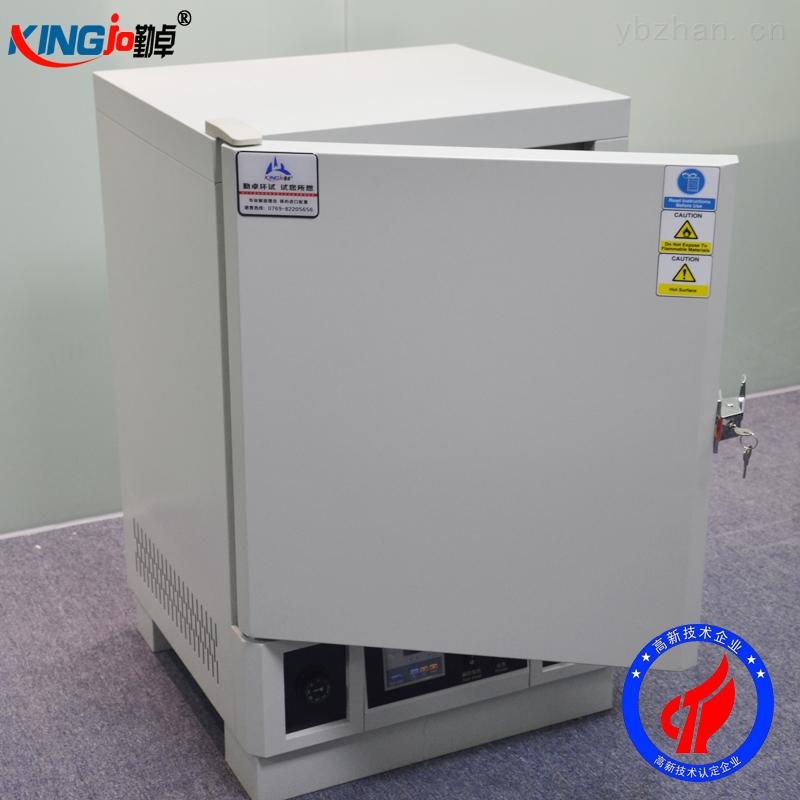QZ-72E-电子鼓风干燥箱价格恒温老化干燥柜多少钱
