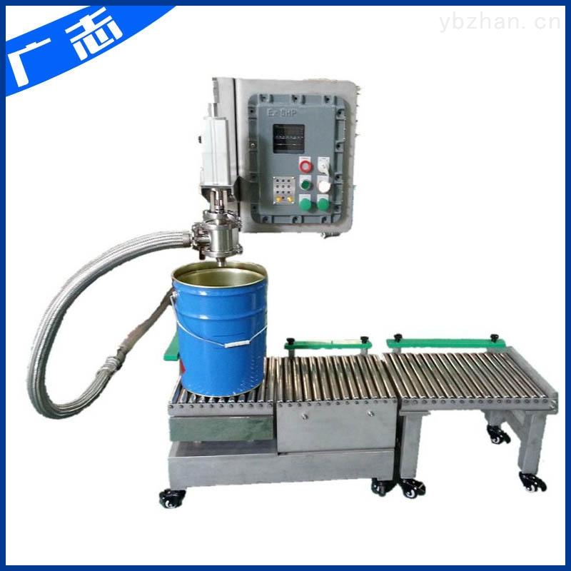 化工油漆全自动灌装机化工液体灌装设备放心