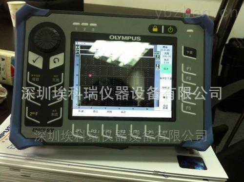 EPOCH600-美國Olympus/奧林巴斯EPOCH600超聲波探傷儀