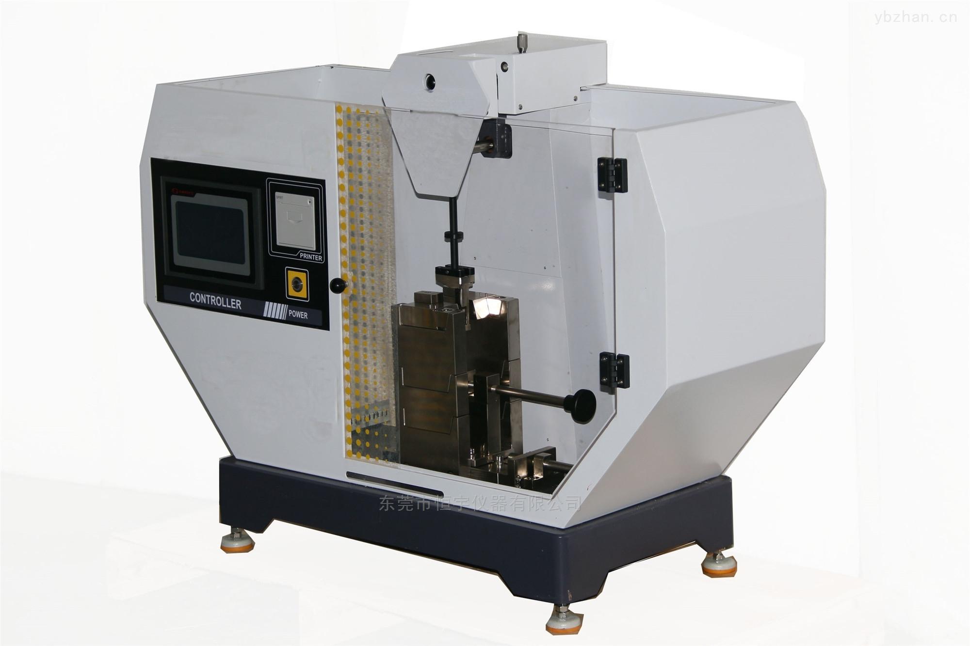HY-608-數顯式擺錘沖擊試驗機