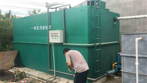 宜春市地埋式一体化污水处理设备地区专供
