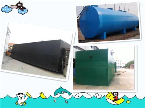齐齐哈尔地埋式一体化污水处理设备质量可靠